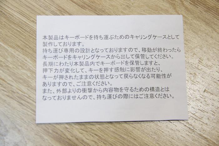 f:id:takayukimiki:20170130122434j:plain
