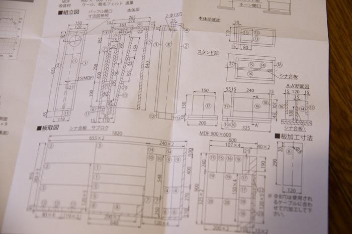 f:id:takayukimiki:20170329170750j:plain
