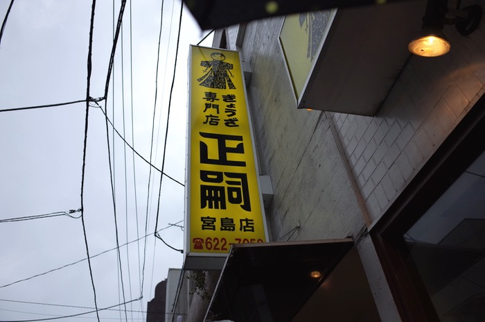 f:id:takayukimiki:20170504163721j:plain