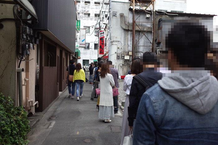 f:id:takayukimiki:20170504163808j:plain