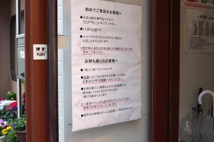 f:id:takayukimiki:20170504164258j:plain