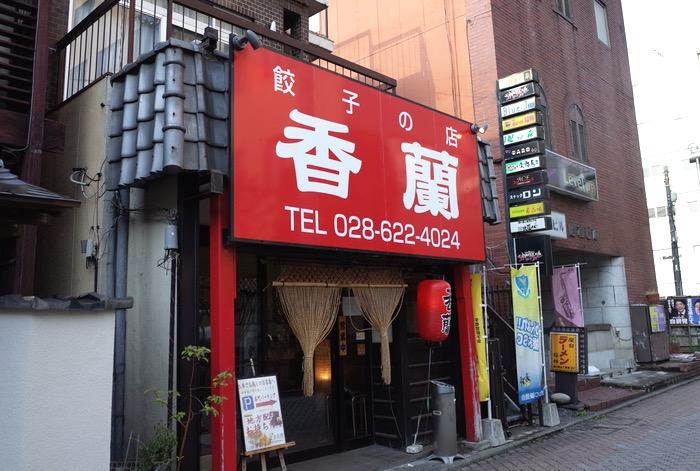 f:id:takayukimiki:20170504170641j:plain