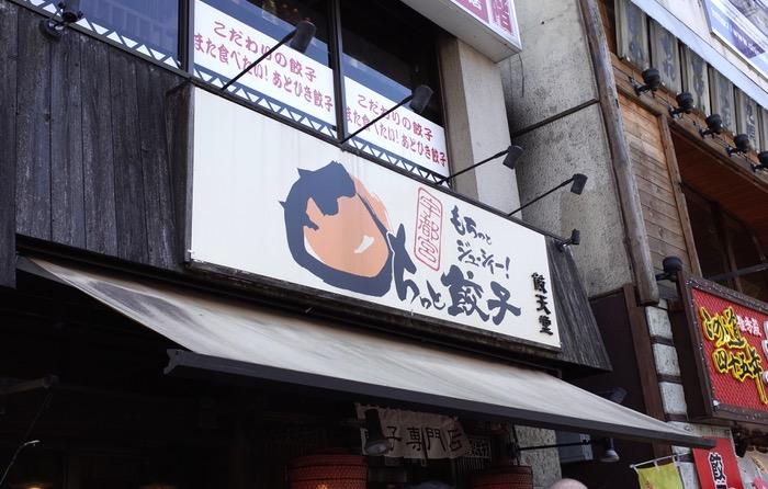 f:id:takayukimiki:20170505163043j:plain