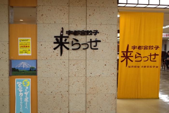 f:id:takayukimiki:20170505172034j:plain