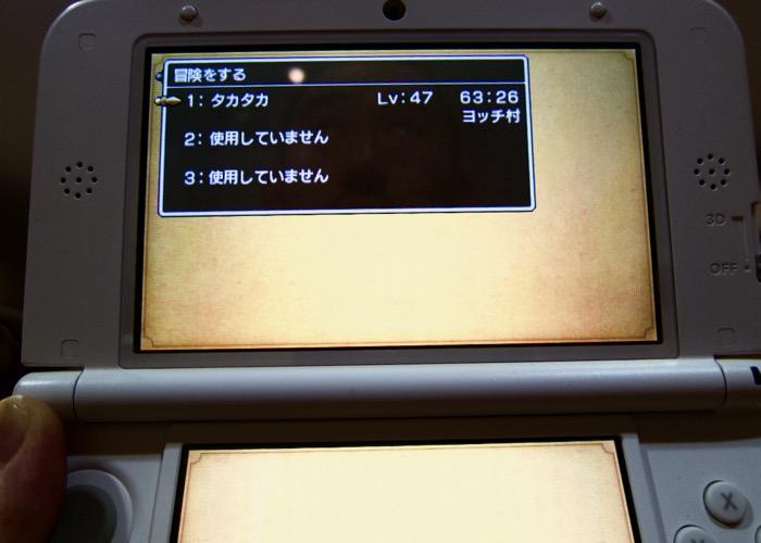 f:id:takayukimiki:20170905191924j:plain