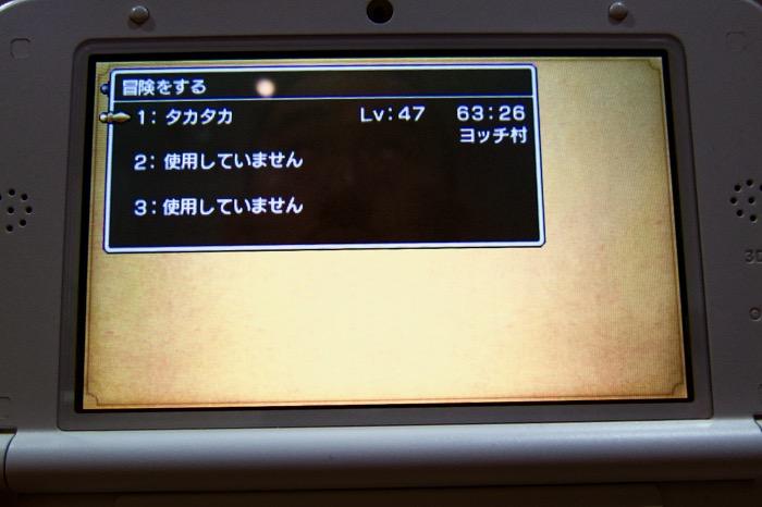 f:id:takayukimiki:20170905191943j:plain