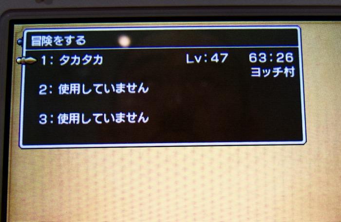 f:id:takayukimiki:20170905191949j:plain