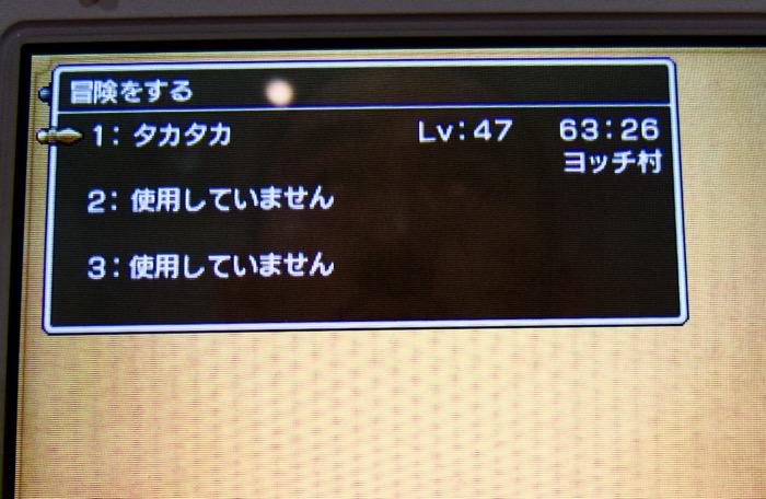 f:id:takayukimiki:20170905191955j:plain