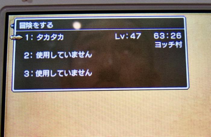 f:id:takayukimiki:20170905192002j:plain