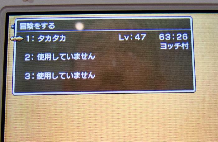 f:id:takayukimiki:20170905192009j:plain