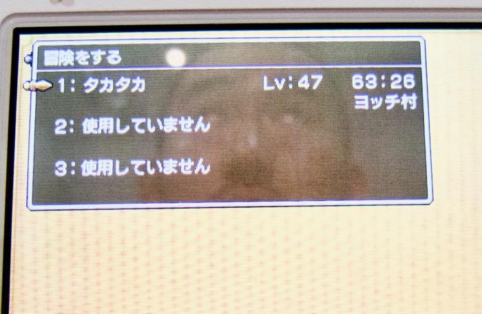 f:id:takayukimiki:20170905192014j:plain