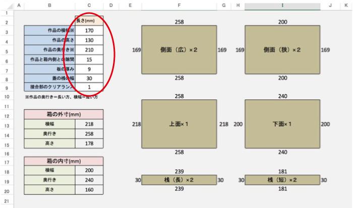 f:id:takayukimiki:20171127151941j:plain