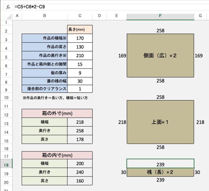 f:id:takayukimiki:20171127154458j:plain