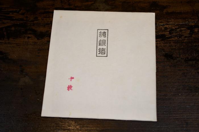 f:id:takayukimiki:20180305151100j:plain