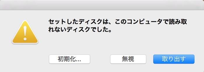 f:id:takayukimiki:20180430154528j:plain