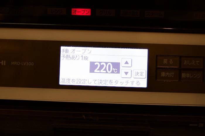 f:id:takayukimiki:20180430171145j:plain