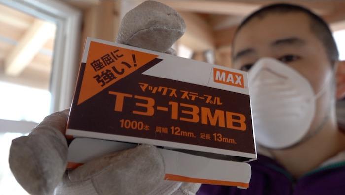 f:id:takayukimiki:20190308061448j:plain