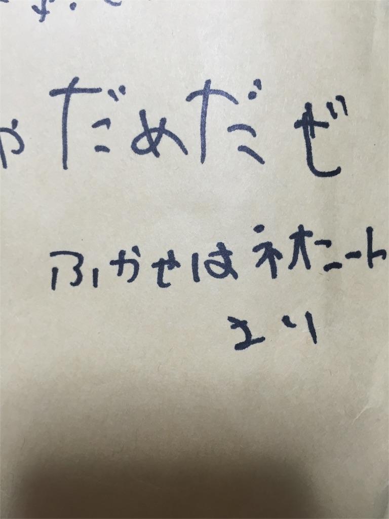 f:id:takayukios1:20161021171513j:image
