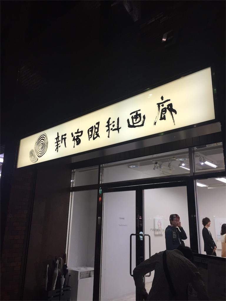 f:id:takayukios1:20161023235343j:image
