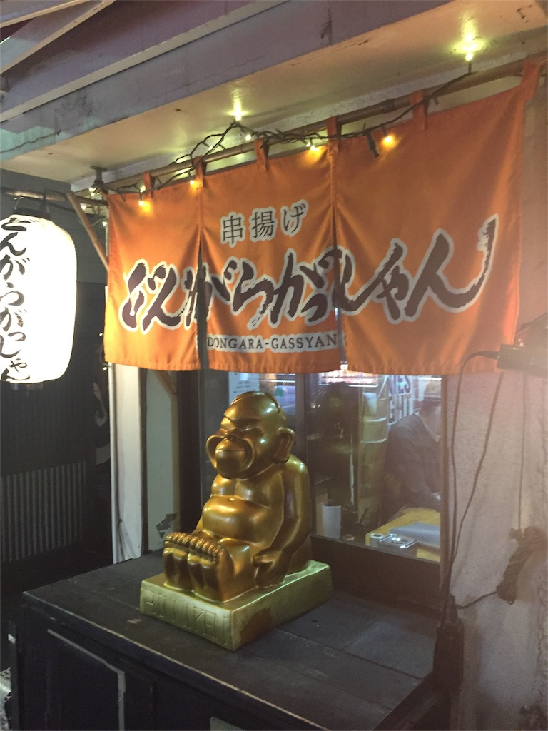 f:id:takayukios1:20161024001147j:image