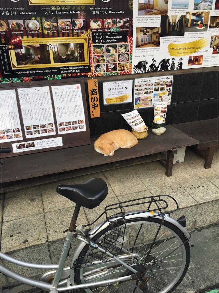f:id:takayukios1:20161120165054j:image