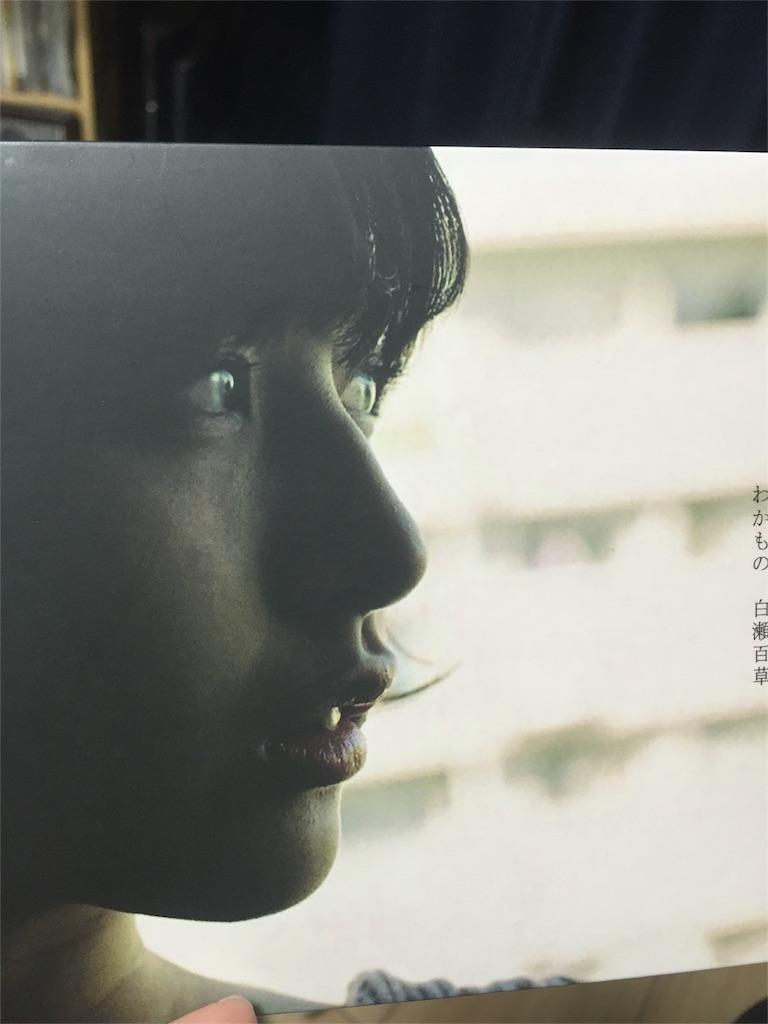 f:id:takayukios1:20161215163452j:image