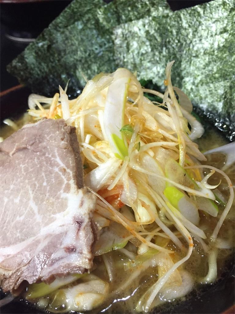 f:id:takayukios1:20170212234313j:image