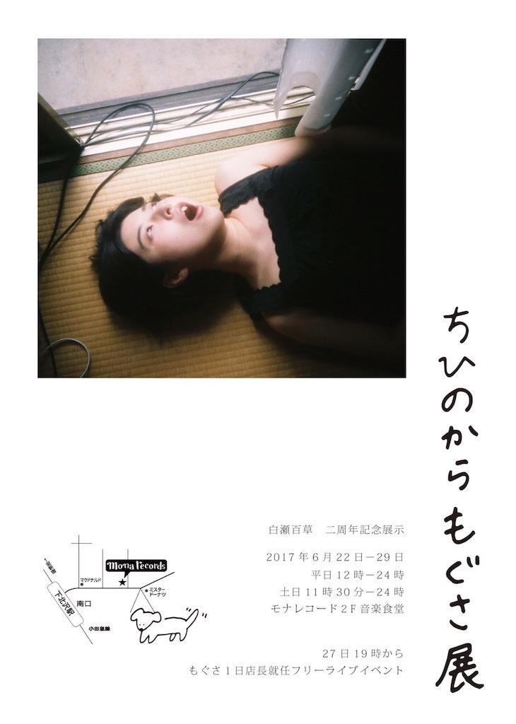 f:id:takayukios1:20170630234435j:image