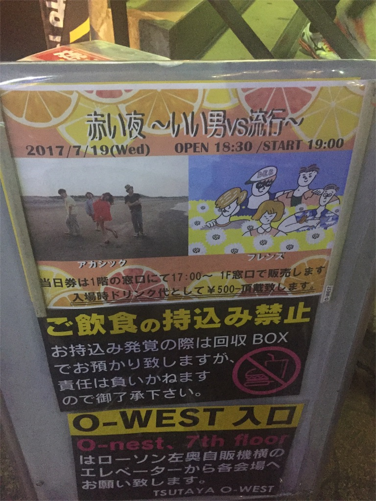 f:id:takayukios1:20170720234325j:image