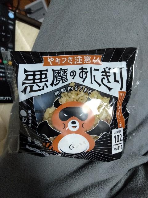 f:id:takayukios1:20181215175910j:image