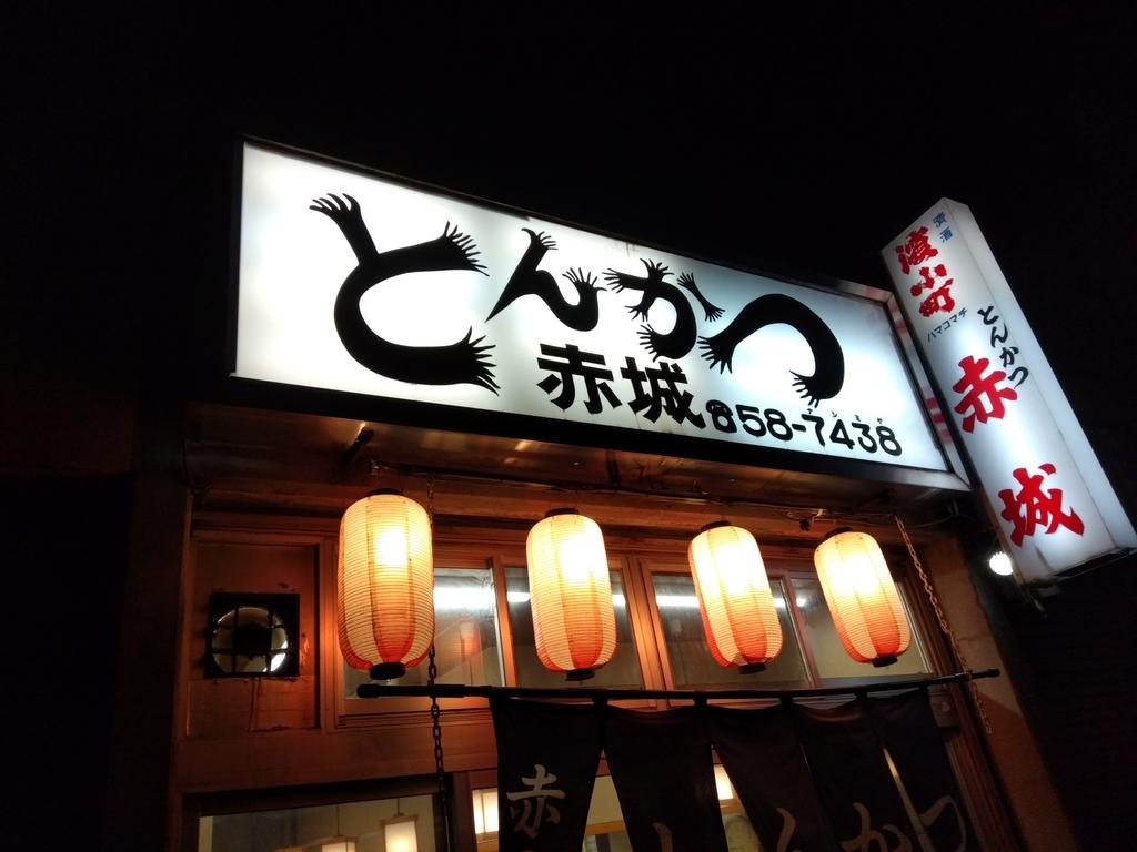 f:id:takayukios1:20190218001741j:plain