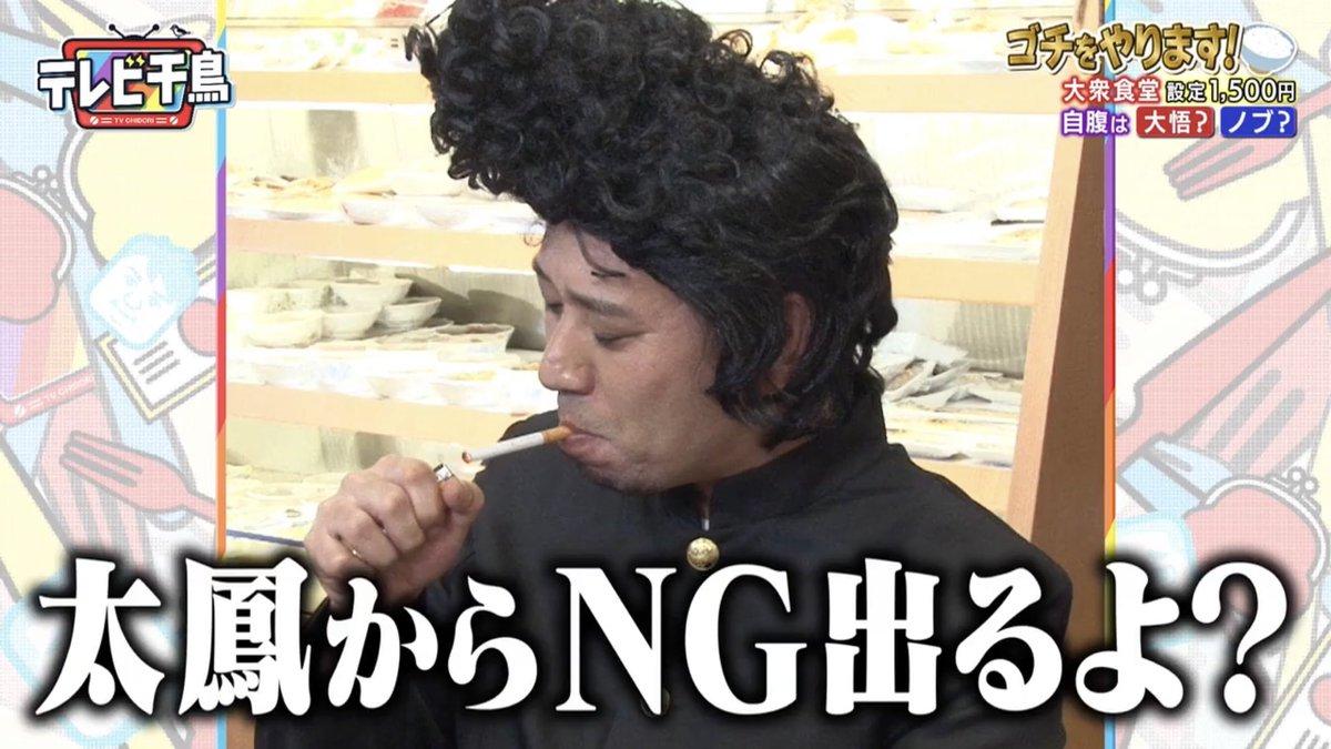 f:id:takayukios1:20190411124212j:plain