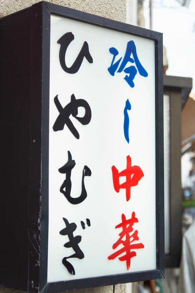 f:id:takayuta818:20160703205521j:plain
