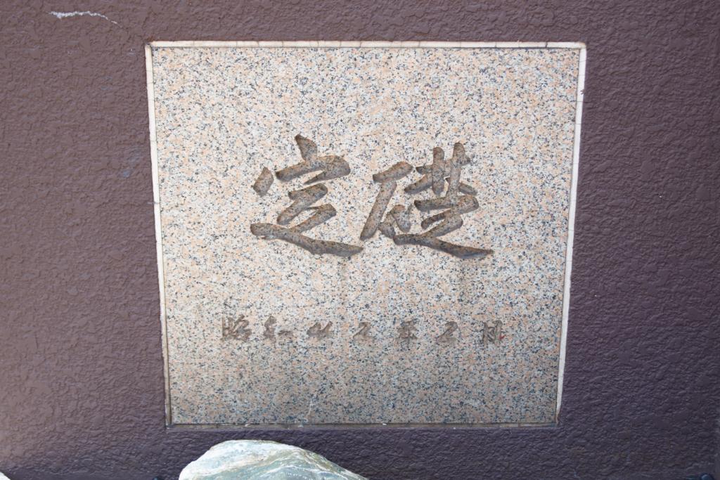 f:id:takayuta818:20160717073228j:plain