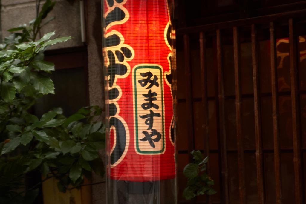 f:id:takayuta818:20160717074647j:plain