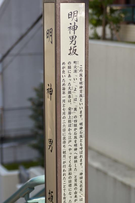 f:id:takayuta818:20160904200012j:plain