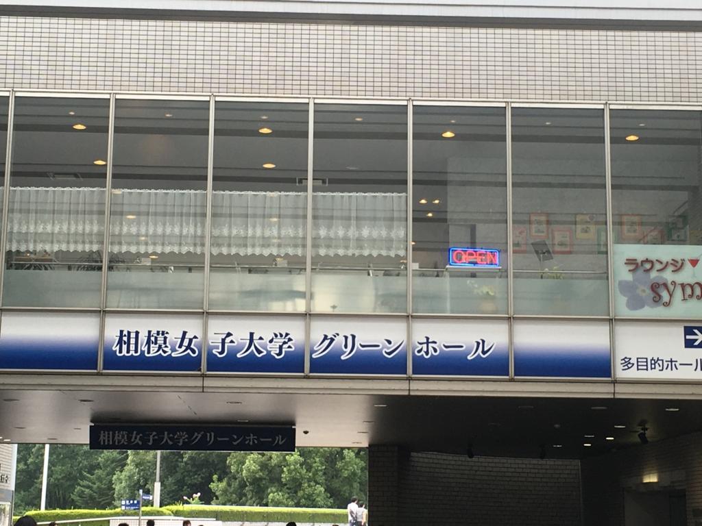 f:id:takayuta818:20160912201055j:plain