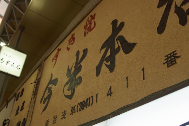 f:id:takayuta818:20160925092602j:plain