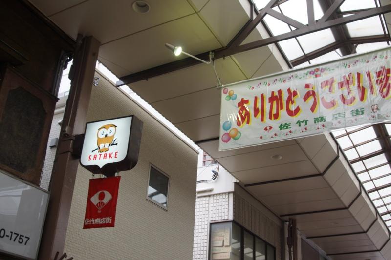 f:id:takayuta818:20161002173446j:plain