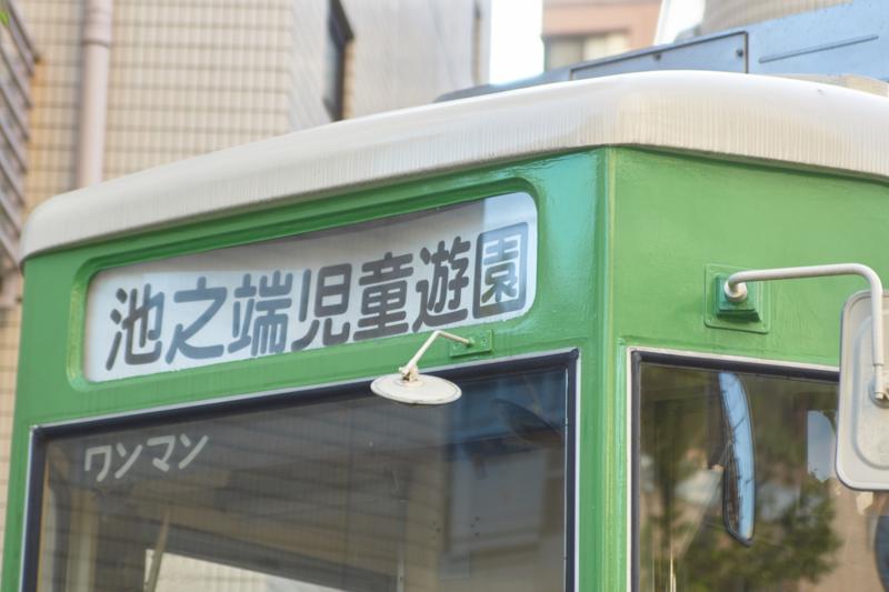 f:id:takayuta818:20161002173515j:plain