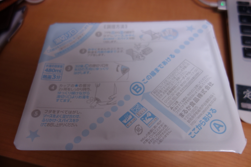 f:id:takayuta818:20161016181450j:plain