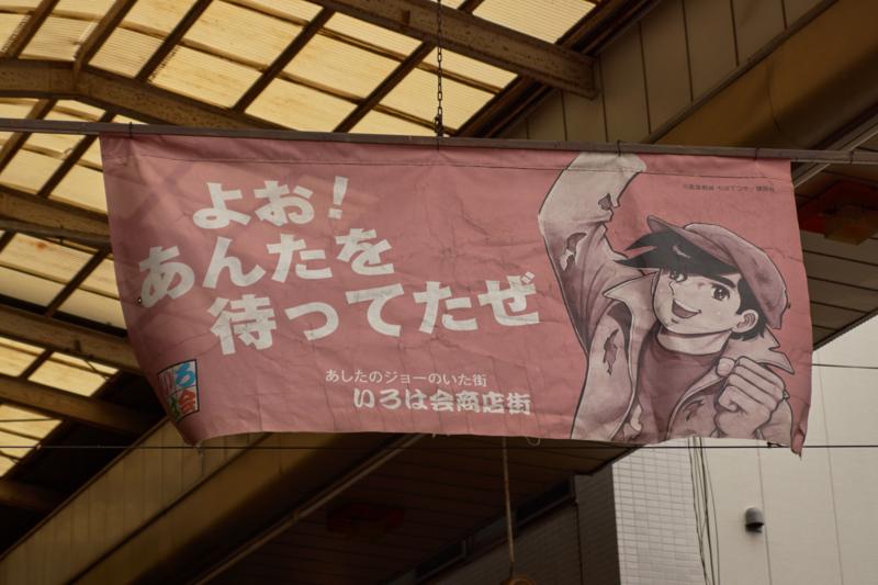 f:id:takayuta818:20161030184943j:plain