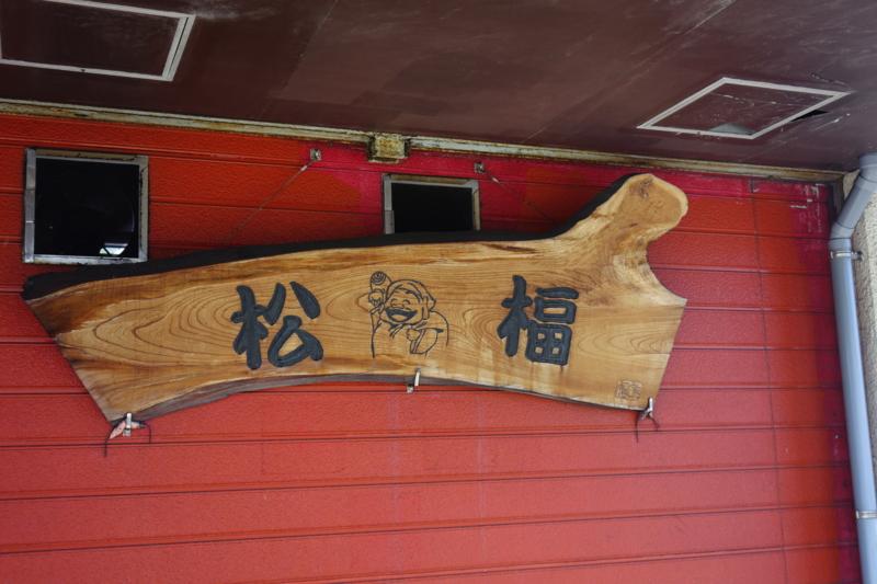 f:id:takayuta818:20161103200556j:plain