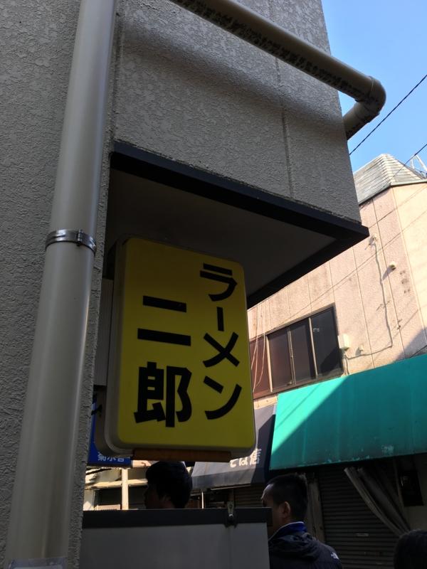 f:id:takayuta818:20161108062500j:plain