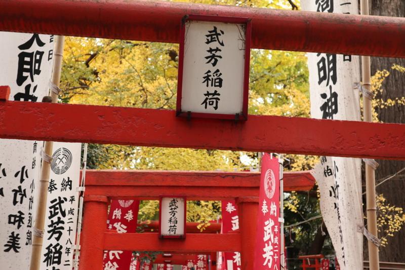 f:id:takayuta818:20161127101111j:plain