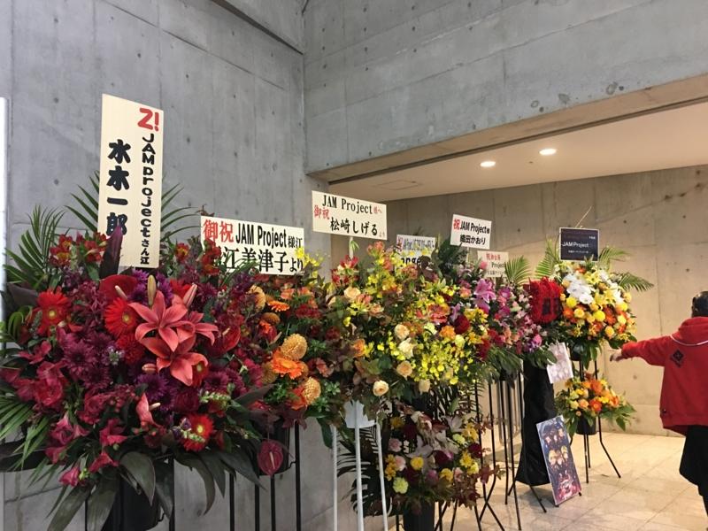 f:id:takayuta818:20161207061811j:plain