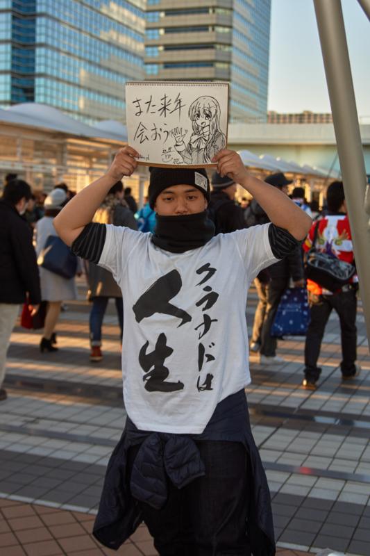 f:id:takayuta818:20170102095148j:plain