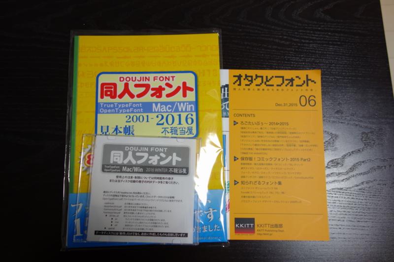 f:id:takayuta818:20170102210114j:plain