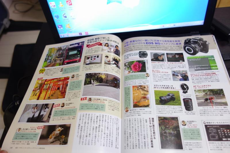f:id:takayuta818:20170103210617j:plain