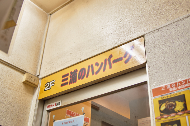 f:id:takayuta818:20170109180326j:plain